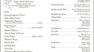 reception program template wedding reception program template church diy wedding 48015