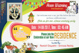 housewarming invitation card psd template free download naveengfx