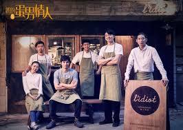 d騅idoir cuisine gloria prince hotel taipei 華泰王子大飯店 home