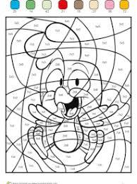 coloriage magique multiplications sur hugolescargot com