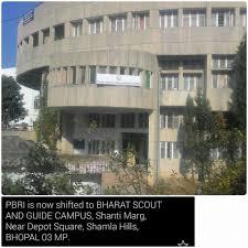 biomedical research institute pbri bhopal home