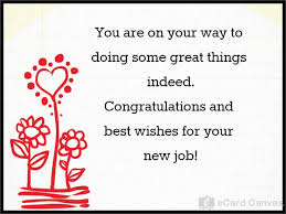 congratulations on new card new ecard congratulations ecards congratulations greeting