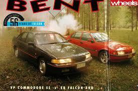 1990 Falcon 1993 Ford Falcon Next Gen Ef Scoop Wheels