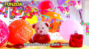 happy birthday singing teddy birthday song funniest song online dailymotion