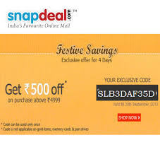 offer discounts and promo codes free promo code for snapdeal for mobiles site de cadeaux en ligne