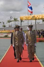 Flag Of Burma Myanmar Air Force
