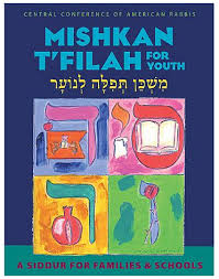 mishkan t filah a reform siddur manor house books