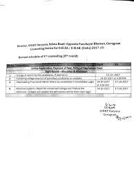 monthly assessment class 1 8 scert haryana