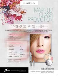 make up classes for makeup class promotion vidi vici canada