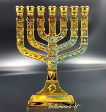 jerusalem menorah antique gold 7 branch temple menorah 12 tribes of israel design