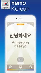 Business Cards App For Iphone Korean By Nemo U2013 Free Language Learning App For Iphone And Ipad On