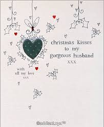 card for husband add text and write name on christmas card for husband add text