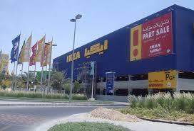 ikea ma zenata mall by marjane holding 25 ha 300 shops ikea 1 6