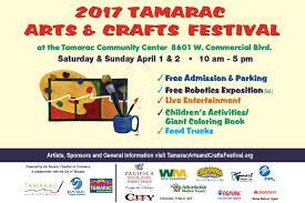 Tamarac Florida Map by Tamarac Arts U0026 Crafts Festival Tamarac Chamber Of Commerce