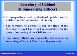 ministry of civil service and administrative reforms ppt video