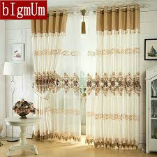Brown Floral Curtains Popular Brown Floral Curtains Buy Cheap Brown Floral Curtains Lots