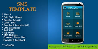 sms template for android app with admob http codecanyon net item
