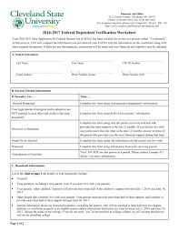 Dependent Student Verification Worksheet Federal Dependent Verification Form 1 Jpg