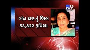 asha bhosle receives rs 53 000 electricity bill for u0027locked