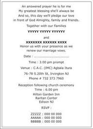 Wedding Card Examples Christian Wedding Invitation Wording Wedding Quotes We Love U003c3