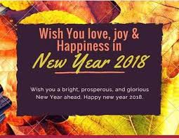 new year with friends new year sms 2017 happy new year messages