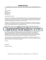 teaching position cover letter uk sample cover letter for a