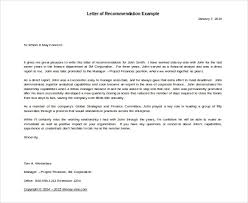 letter of reference sample letter of reference example template