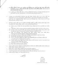 resume template recent college graduate primary school assistant teacher job circular 2017 dpe gov bd bd primary school assistant teacher job circular 2017