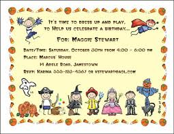 costume theme personalized party invitations by the personal