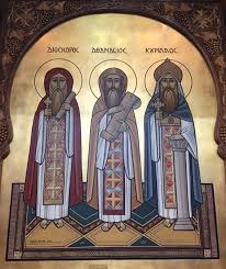 Council Of Chalcedon Teachings The Orthodox Rejection Of Chalcedon St George Orthodox
