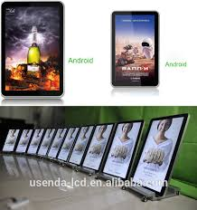 32inch panel mount display ip65 industrial touch screen lcd
