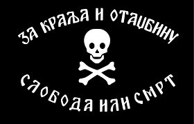 Picture Of A Pirate Flag Chetniks Wikipedia