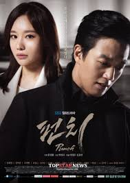 dramacool queen of the game picture korean drama drama and korean