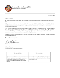 eagle scout letter of recommendation example resume cover letter
