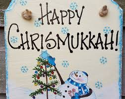 chrismukkah decorations happy chrismukkah and happy new year see you in 2017