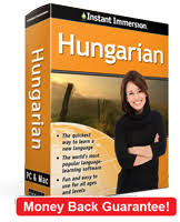 Rosetta Stone Hungarian | learn hungarian with instant immersion
