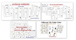 holiday halloween homeschool den
