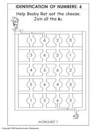 kindergarten worksheets activity worksheets for children