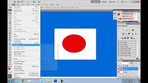adobe photoshop cs5 urdu tutorial adobe photoshop cs5 tutorials in urdu hindi part 7 of 40 move tool