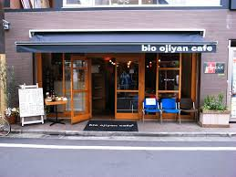 Home Design Store London by Ojiyan Cafe Exterior Jpg 1600 1200 My Perfect World Pinterest