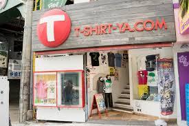 best t shirt shop pop casual okinawan designed t shirt shop best information for