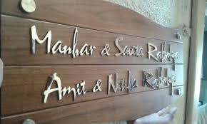 Beautiful Marathi Name Plate Designs Home Pictures Interior - Name plate designs for home
