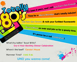 Dinner Party Invitation Card 80s Party Invitations Theruntime Com