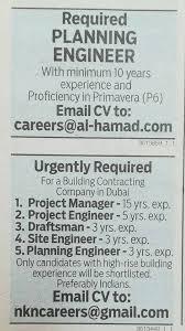 planning engineer jobs in dubai uae for americans hospital planning engineer required authorityjob com jobs in dubai