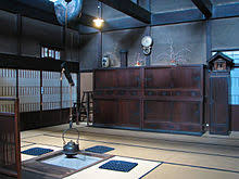 Traditional Japanese Kitchen - housing in japan wikipedia