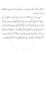 allama iqbal urdu essay allama iqbal class 2 3 4 5 6 7 8 9 10
