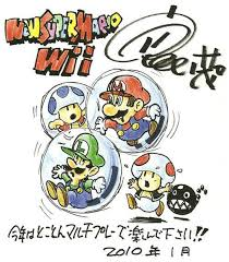 new super mario bros wii artwork including the playable