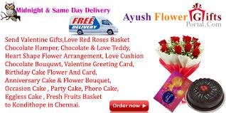online birthday cake and flower in chennai kondithope online