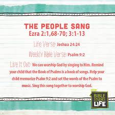 week of july 10 u2013 the people sang u2013 social media plan