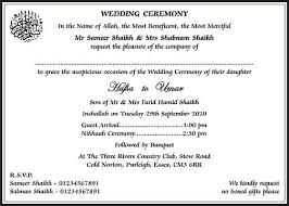 wedding card wording muslim wedding cards wordings islamic wedding invitations